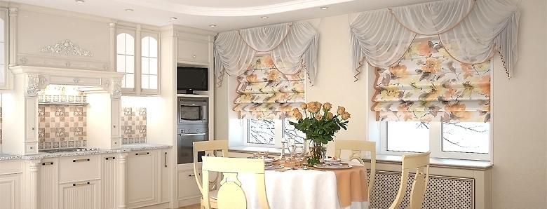 И по сей день римские шторы в интерьерах современных домов чрезвычайно популярны