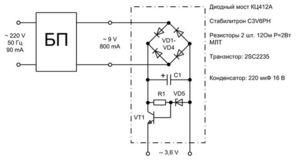 Схема газовой колонки с возможными вариантами переделки