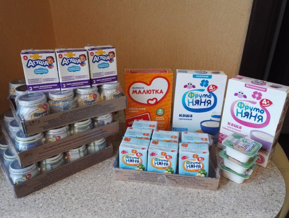 Набор для беременных на молочной кухне 99