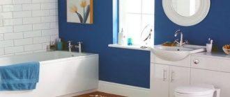 Альтернативы плитке для украшения ванной комнаты