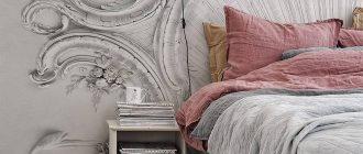 Богемный дизайн спальни