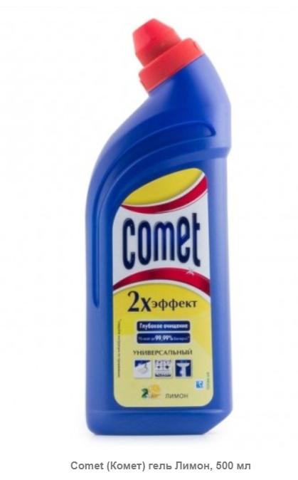 Comet (Комет) гель Лимон, 500 мл