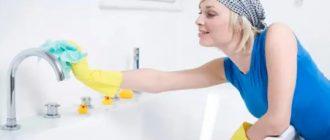 Как убрать ванную?